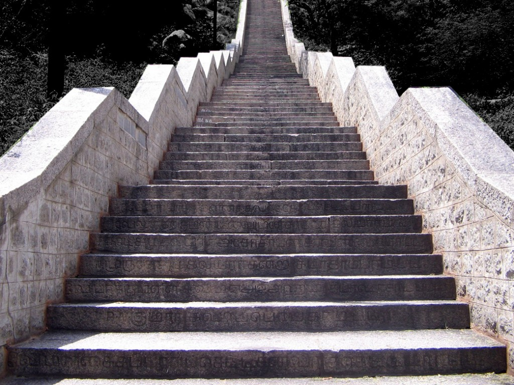 An Uphill Climb